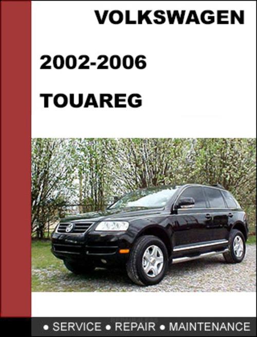 2006 Touareg Manual